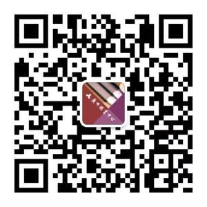 微信图片_20181122175627.jpg