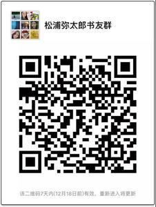 微信图片_20181213145103.jpg